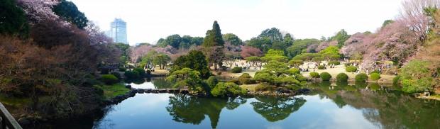 Park im japanischen Stil in Tokyo